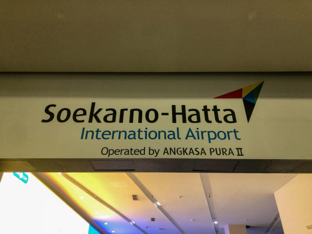 スカルノハッタ国際空港の掲示